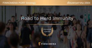 FINNOMENA PORT Strategy เดือนพฤษภาคม 2021: Road to Herd Immunity