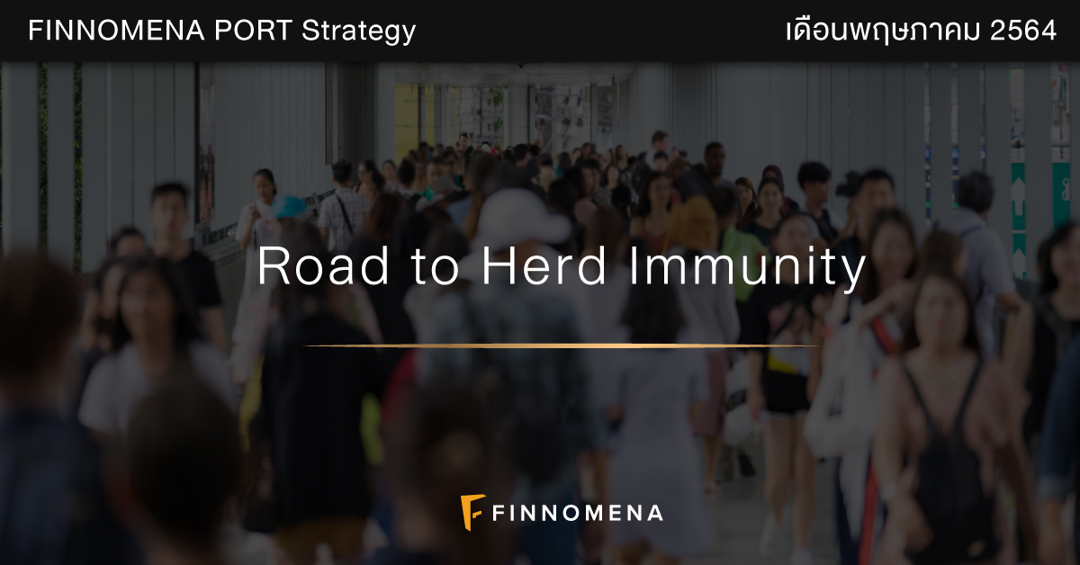 FINNOMENA PORT Strategy เดือนพฤษภาคม 2021: Road to Herd Immunity